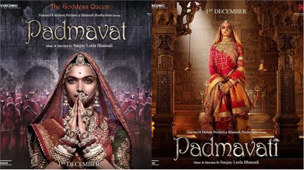 makers of padmaavat moves to supreme court against ban in four stats