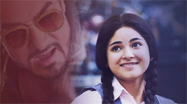 aamir khan secret superstar in china box office 100 crore in 2 days