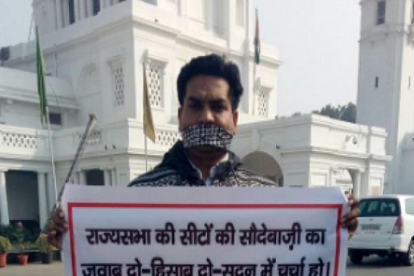 marshal pull out kapil mishra from assembly
