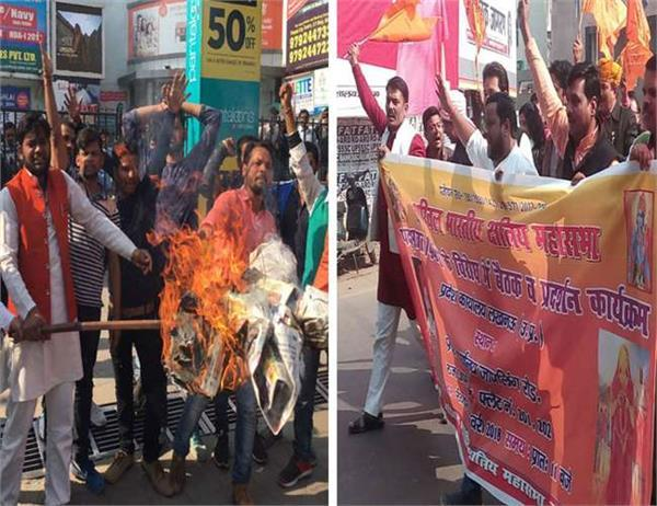 vandalism by rajput against padmaavat bus service suspended in north gujarat