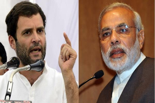 rahul gandhi asked pm how to deal with the incidents of job dokalam and rap