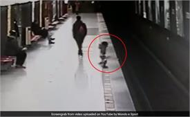 ट्रेन आने से पहले बच्चा रेलवे ट्रैक पर गिरा, सीसीटीवी में कैद हुआ ये खतरनाक VIDEO