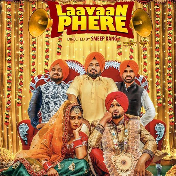 punjabi new movie updation