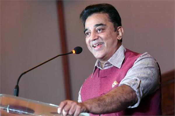 kamal haasan launches his political party makkal needhi maiyam