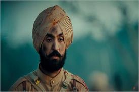 रिलीज हुआ दिलजीत की फिल्म 'सज्जन सिंह रंगरूट' का ट्रेलर