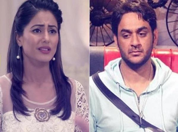 hina and vikas huge fan died in accident