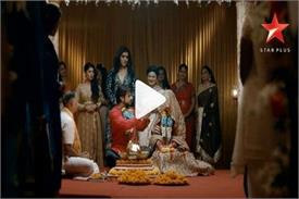 टूट जाएगा 'रमन-इशिता' का रिश्ता, शो में आएगा ये नया ट्विस्ट