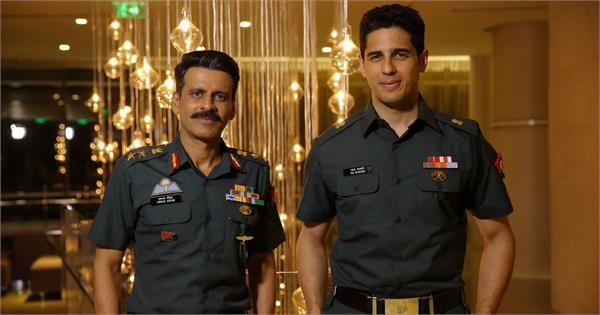 movie review aiyaary