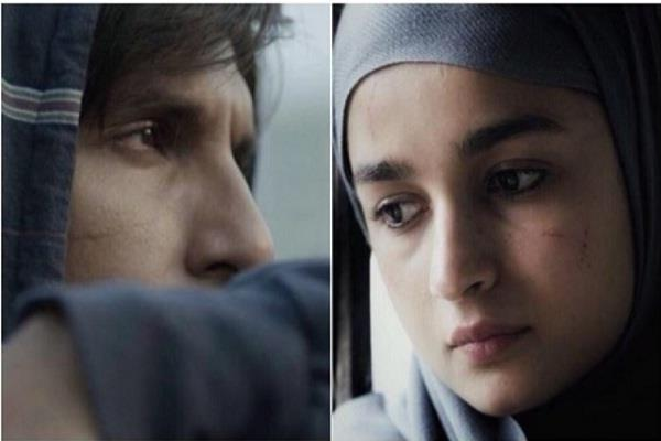 first look will you be in the gully boy