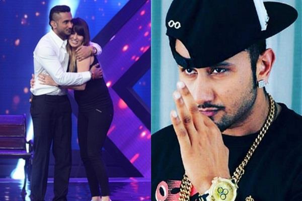 honey singh successful love story