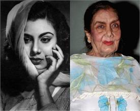 दिलीप कुमार को ठुकराने वाली इस एक्ट्रैस को कभी अपनी खूबसूरती पर था इतना घमंड, अब दिखती हैं ऐसी