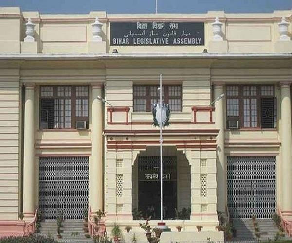 bihar legislature budget session begins today