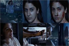 अनुष्का शर्मा की फिल्म