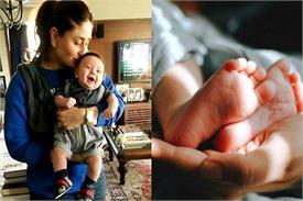 'Every child alive' कोर्टे के साथ करीना कपूर कर रही हैं UNICEF कैंपेन को सपोर्ट