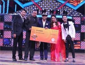 'डांस इंडिया डांस' सीजन 6 के विनर बना ये कंटेस्टेंट, मिला 50 लाख का इनाम