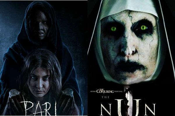 these horror movies release in 2018
