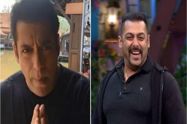 salman khan say hello in thai language