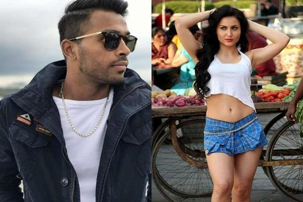 actress elli avram speaks on relation with hardik pandya