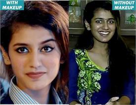 रियल में ऐसी दिखती है आंख मारने वाली लड़की प्रिया, इन एक्ट्रैस का भी है बिन मेकअप लुक