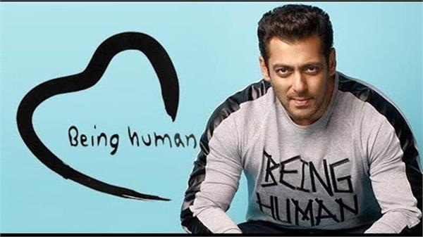 salman khan being human blacklisted