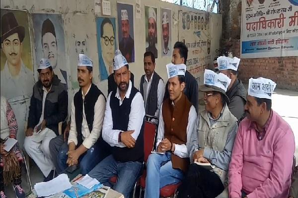 aap party preparation of rally cm khattar