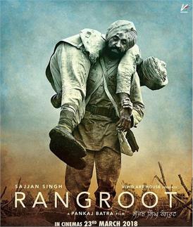 दिलजीत दोसांझ की फिल्म 'रंगरुट' का पोस्टर रिलीज, प्रथम विश्वयुद्ध की है कहानी