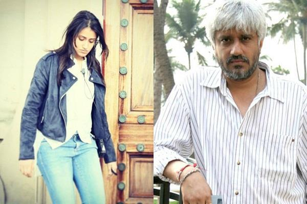 vikram bhatt daughter krishna leave studies after 12th
