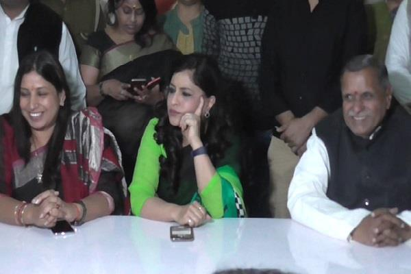 shazia ilmi was upset with the questions asked on the budget