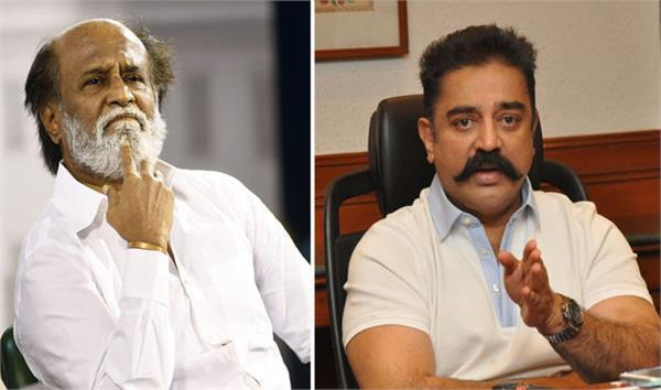 rajini unlikely if his colour is saffron says kamal haasan