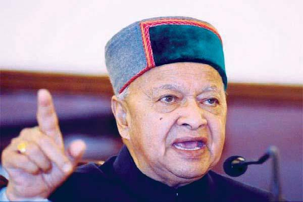 virbhadra said  if change this decision then i will go to the court