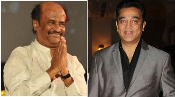 kamal haasan meets rajinikanth at his house