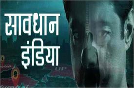 टीवी के फेमस शो 'सावधान इंडिया' को रातों रात बंद करने पर सुशांत सिंह ने तोड़ी चुप्पी