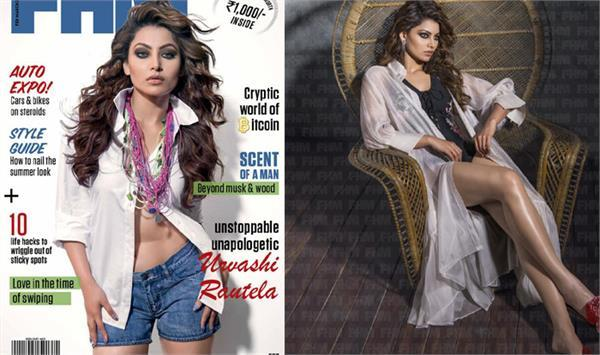 urvashi rautela hot photo shoot spreading heat