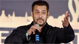 सलमान खान के फैंस को घर बैठे लाखों रुपये जीतने का मौका, बस करना होगा ये काम