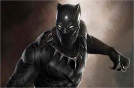फिल्म 'Black Panther' में ऐसा क्या है जिसके कारण हुई अरबों में कमाई