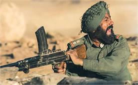 67 लाख से ज्यादा बार देखा गया 'सूबेदार जोगिंदर सिंह' का दमदार ट्रेलर