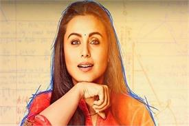 movie review hichki