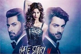 movie review of hate story 4