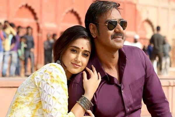 box office collection day 4 raid