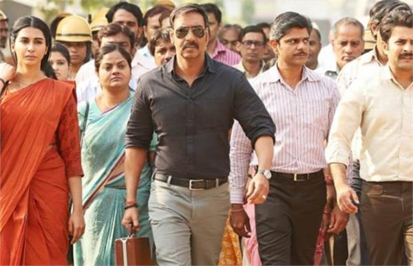 box office collection of raid