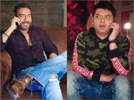 'फैमिली टाइम विद कपिल शर्मा' का प्रोमो रिलीज, अजय देवगन का दिमाग खाते आए नजर