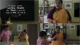 आर्थिक तंगी से अखबार और चाय के लिए तरसे नजर आए कपिल शर्मा! क्या है माजरा देखें वीडियो