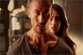 movie review of baaghi 2