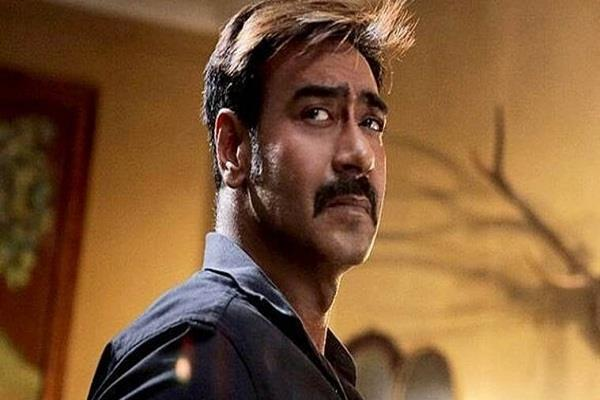 box office collection day 2 of raid
