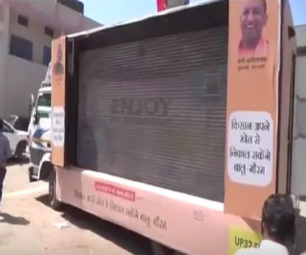 yogi s live show did not run on the led van the head of the district magistrate
