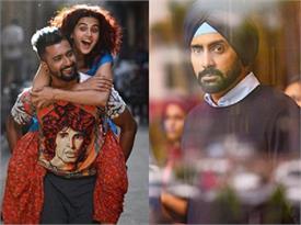 फिल्म 'मनमर्जियां' का फर्स्ट लुक हुआ रिलीज, पगड़ी पहने दिख रहे अभिषेक बच्चन