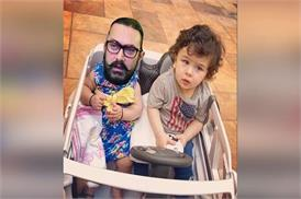 बर्थडे के दिन तैमूर के साथ कार में बैठे नजर आए आमिर खान