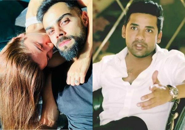 puneesh sharma replied after gets trolled on social media