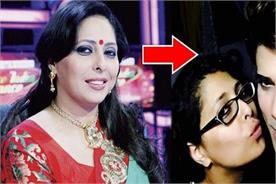 geeta kapoor share photo her boyfriend
