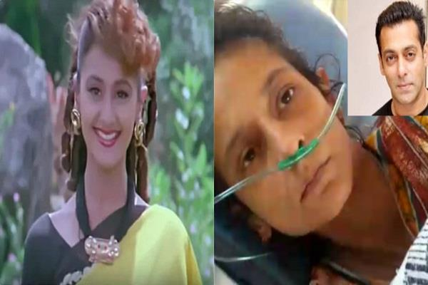 pooja dadwal tb help bollywood actor salman khan